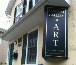 Art Gallery Building Sign