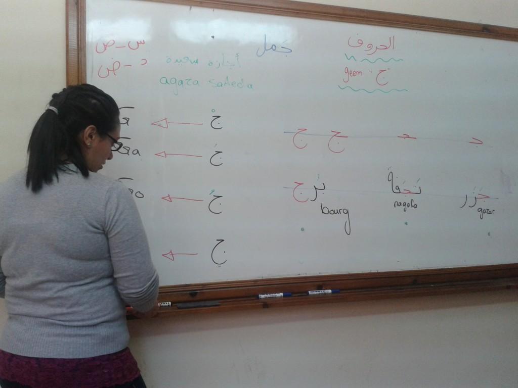 06-Arabic Classes