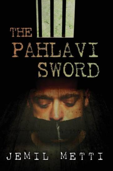 THE PAHLAVI SWORD