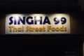 Dinner in Atlanta, GA: Singha Thai Street Food
