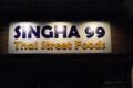 Dinner in Atlanta, GA: Singha Thai Street Food