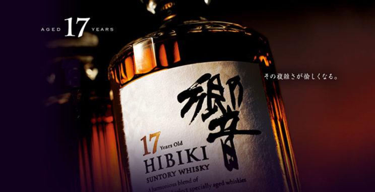 Suntory-Hibiki 17Y Blended Whisky 三得利-響 17年威士忌