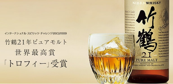 Taketsuru 21Y Whisky 竹鶴 21年威士忌