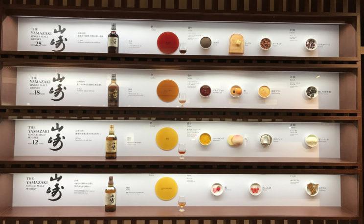 Suntory-yamazaki-nas-whisky-三得利-新山崎威士忌