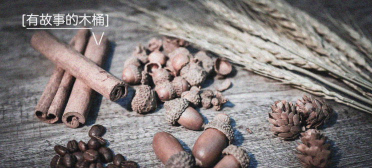 謎之橡木 MIZUNARA 日本威士忌之秘 水楢木