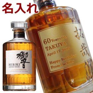 Suntory Hibiki Whisky unique 響 威士忌 定制蝕刻