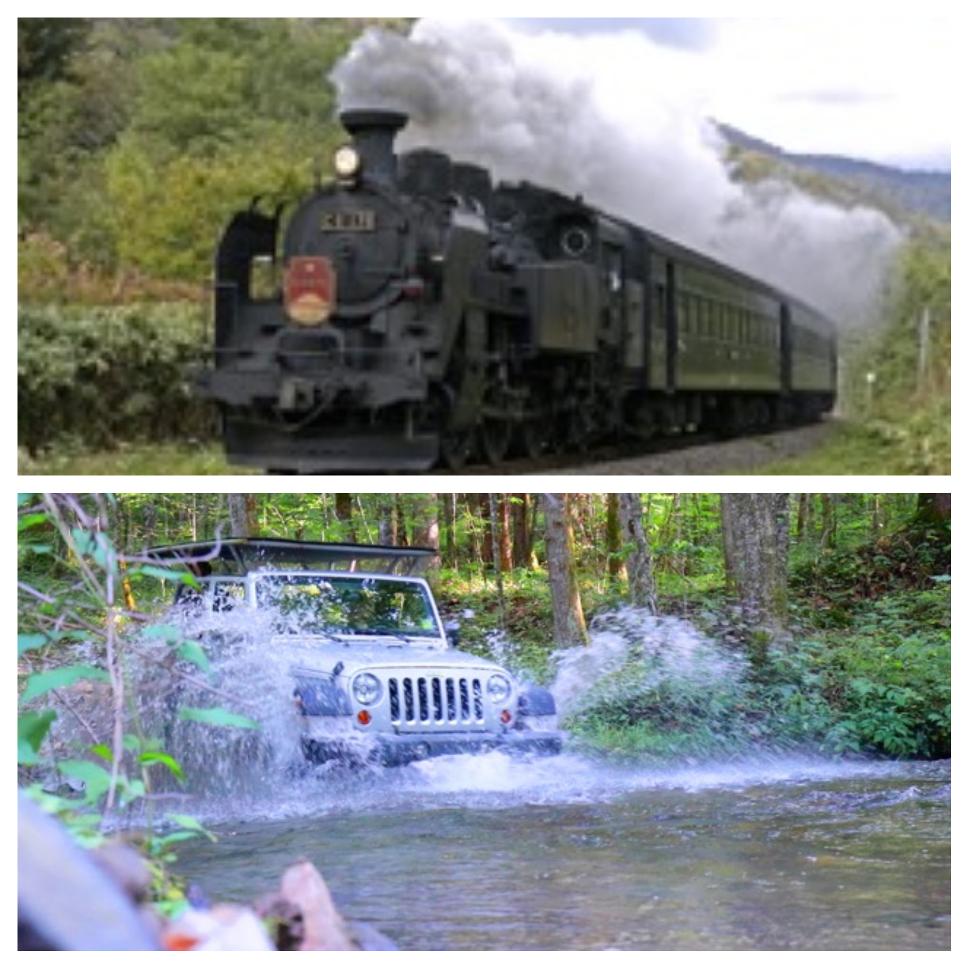 Rails and Trails Pic - Train and Jeep