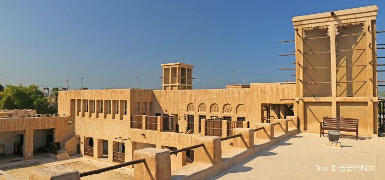 सईद अल मकतूम हाउस