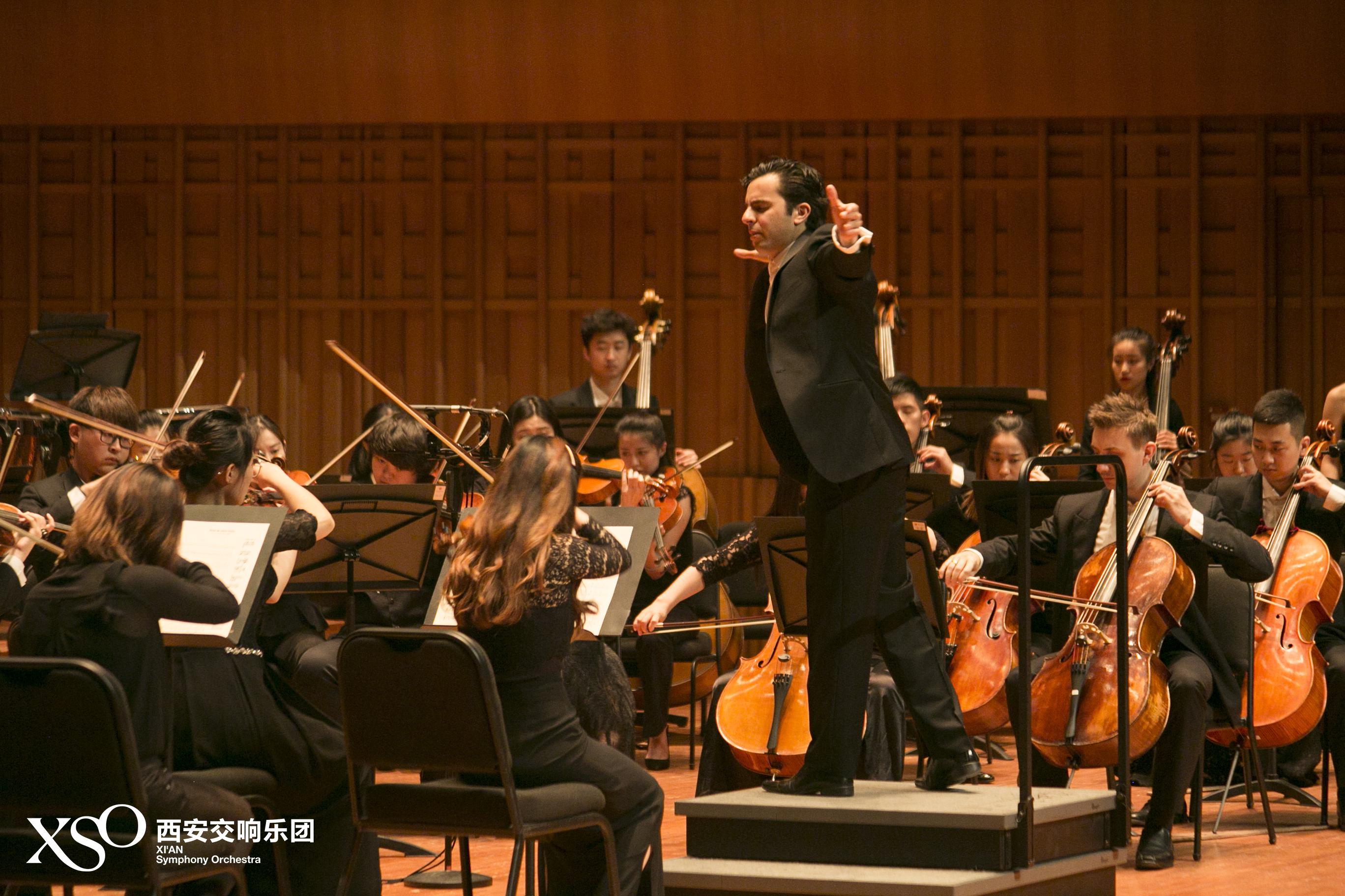 Xi'an Symphony Orchestra