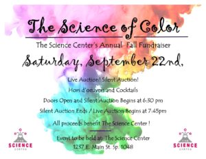 """The Science Center Presents: """"The Science of Color"""" The Science Center's annual fall fundraiser. @ The Science Center"""