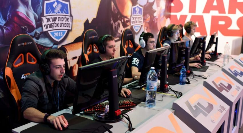 Esports: Is this Israel's next 'athletic' frontier?