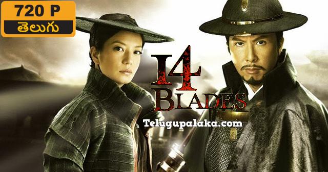 14 Blades (2010) Telugu Dubbed Movie