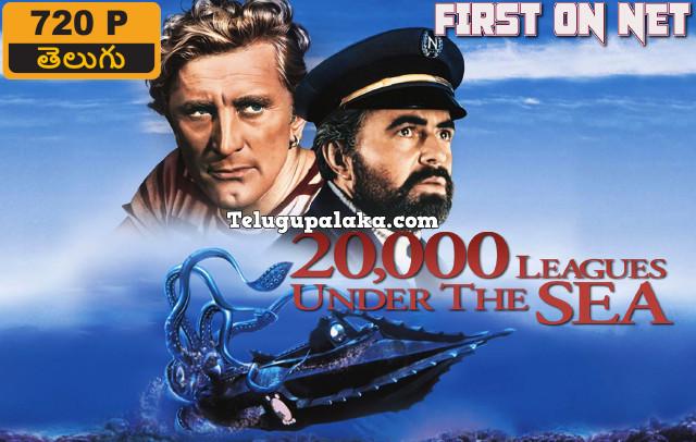 20,000 Leagues Under the Sea (1954) Telugu Dubbed Movie