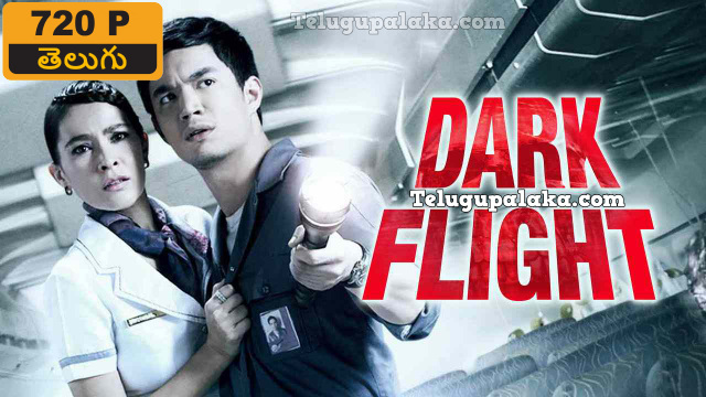 407 Dark Flight (2012) Telugu Dubbed Movie