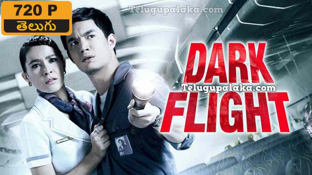 407 Dark Flight (2012) Telugu Dubbed Movie