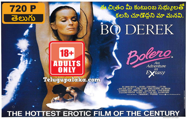 Bolero (1984) Unrated Telugu Dubbed Movie