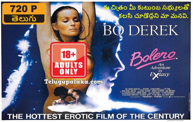 Bolero (1984) Unrated Telugu Dubbed Movie