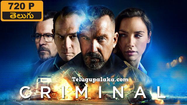 Criminal (2016) Telugu Dubbed Movie