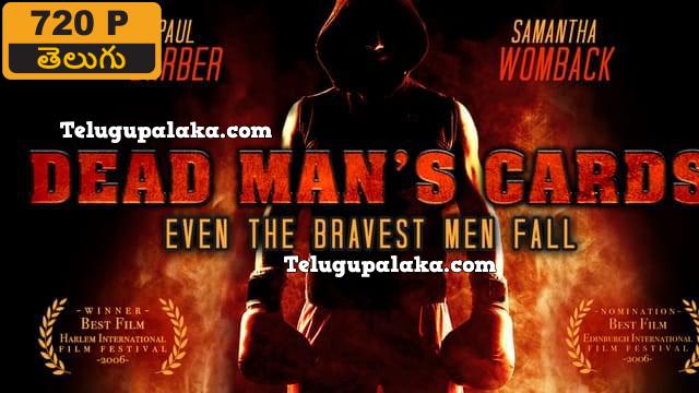 Dead Man's Cards (2006) Telugu Dubbed Movie