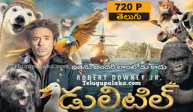 Dolittle (2020) Telugu Dubbed Movie