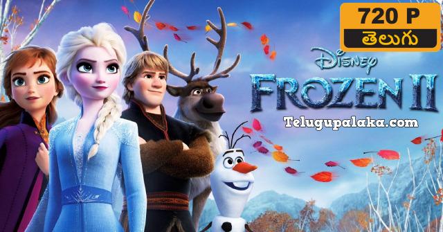 Frozen 2 (2019) Telugu Dubbed Movie