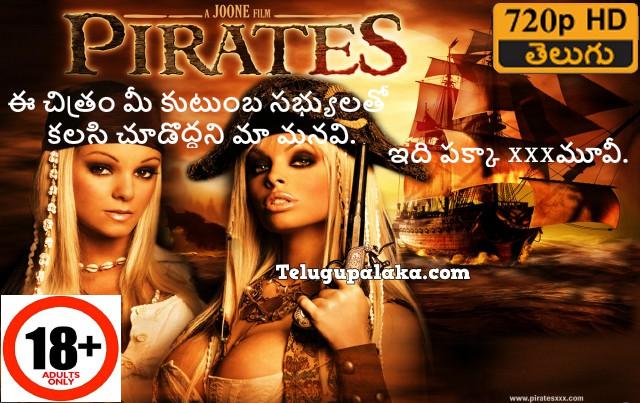 Pirates (2005) Unrated Telugu Dubbed Movie