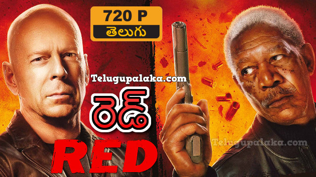 Red (2010) Telugu Dubbed Movie