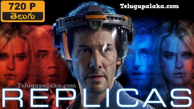 Replicas (2018) Telugu Dubbed Movie