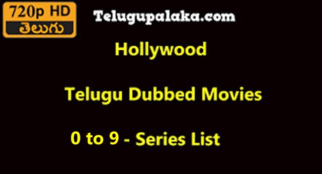 Hollywood Telugu Dubbed Movies 0 to 9- Series List