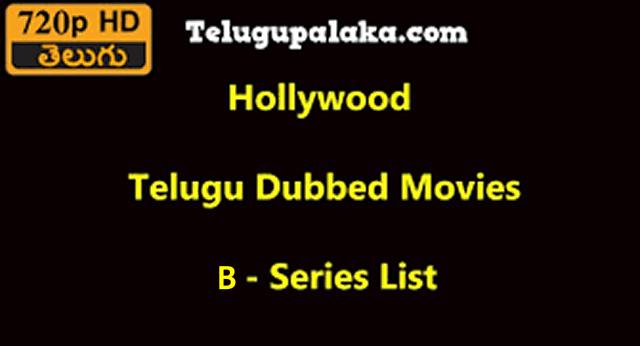 Hollywood Telugu Dubbed Movies B- Series List