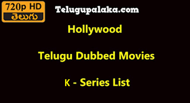 Hollywood Telugu Dubbed Movies K- Series List
