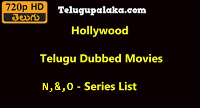 Telugu Dubbed Movies N,O-Series List