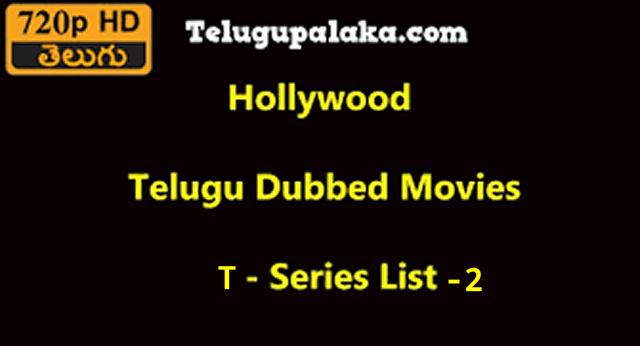 Hollywood Telugu Dubbed Movies T- Series List -2