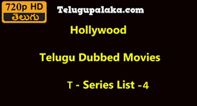 Hollywood Telugu Dubbed Movies T- Series List -4