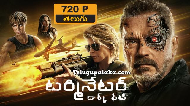 Terminator Dark Fate (2019) Telugu Dubbed Movie