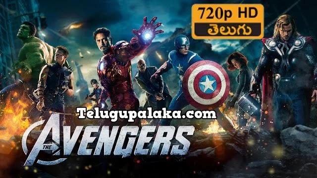Avengers 1 (2012) Telugu Dubbed Movie
