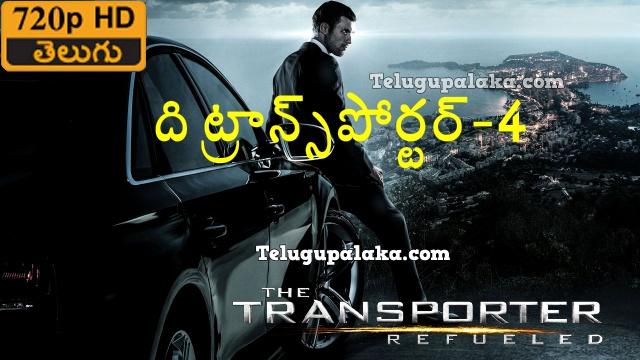 The Transporter Refueled (2015) Telugu Dubbed Movie