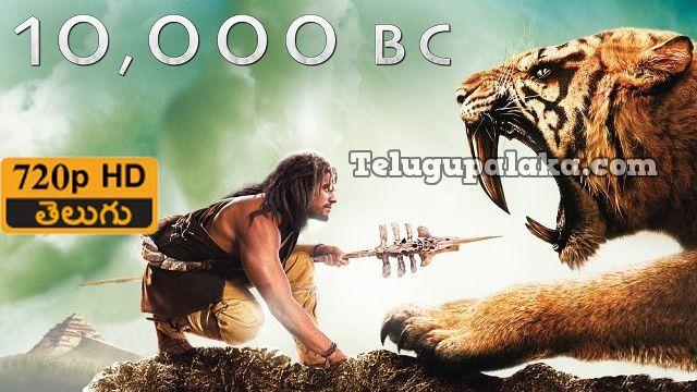 10,000 B.C (2008) Telugu Dubbed Movie