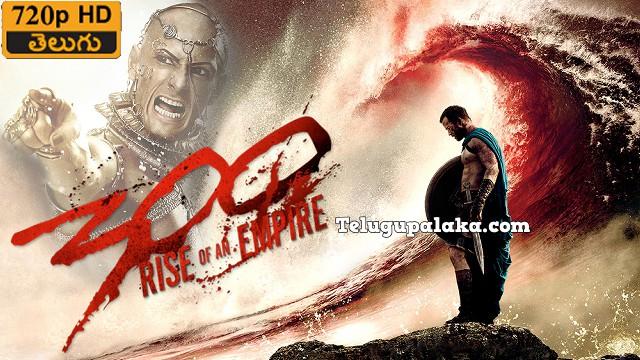 300 Rise of an Empire (2014) Telugu Dubbed Movie