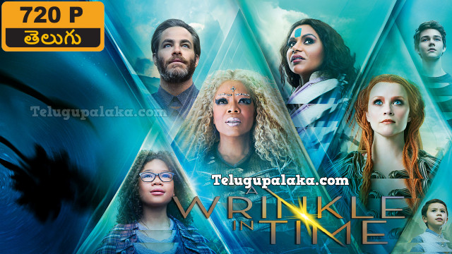 A Wrinkle in Time (2018) Telugu Dubbed Movie