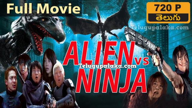 Alien vs Ninja (2010) Telugu Dubbed Movie