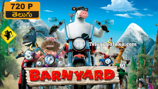 Barnyard (2006) Telugu Dubbed Movie