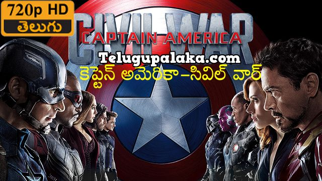 Captain America Civil War (2016) Bluray Telugu Dubbed Movie