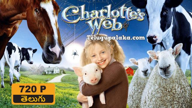 Charlotte's Web (2006) Telugu Dubbed Movie