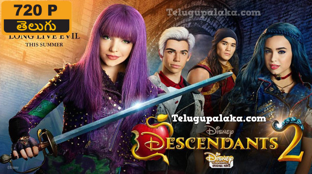 Descendants 2 (2017) Telugu Dubbed Movie