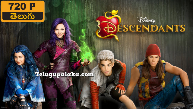 Descendants (2015) Telugu Dubbed Movie