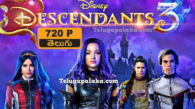 Descendants 3 (2019) Telugu Dubbed Movie