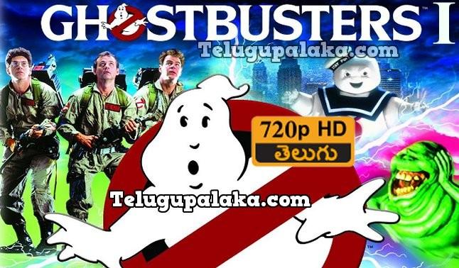 Ghostbusters I (1984) Telugu Dubbed Movie