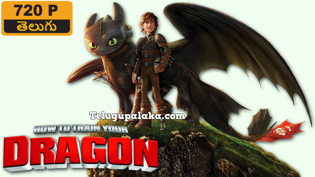 How To Train Your Dragon 1 (2010) Telugu Dubbed Movie