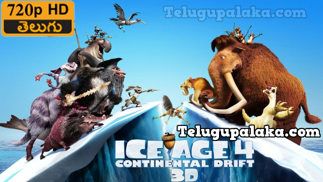Ice Age 4 Continental Drift (2012) Telugu Dubbed Movie